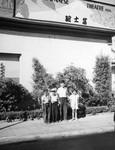 Five children standing
