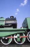 Railway museum