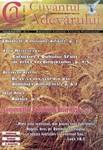Buletinul Cultului Penticostal - Biserica lui Dumnezeu Apostolica, The Word of Truth, 2011, vol. 22, no. 7 = Cuvantul Adevarului, 2011, anul XXII, nr 7