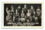 Islam Temple, A.A.O.N.M.S. : temples, views, and fotos, San Francisco, California (4 views)