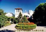 Shenyang Kirke