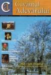 Buletinul Cultului Penticostal - Biserica lui Dumnezeu Apostolica, The Word of Truth, 2001, vol. 12, no. 2-3 = Cuvantul Adevarului, 2001, anul XII, nr 2-3