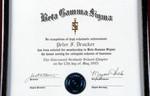 Beta Gamma Sigma membership