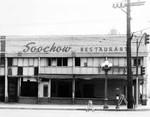 Soochow Restaurant on Main Street
