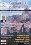 Buletinul Cultului Penticostal - Biserica lui Dumnezeu Apostolica, The Word of Truth, 2007, vol. 18, no. 6 = Cuvantul Adevarului, 2007, anul XVIII, nr 6