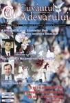 Buletinul Cultului Penticostal - Biserica lui Dumnezeu Apostolica, The Word of Truth, 2007, vol. 18, no. 5 = Cuvantul Adevarului, 2007, anul XVIII, nr 5
